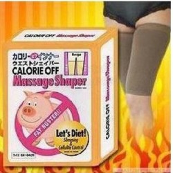 Fat Buster Calorie Off Massage Shaper for Thigh (Beige color)