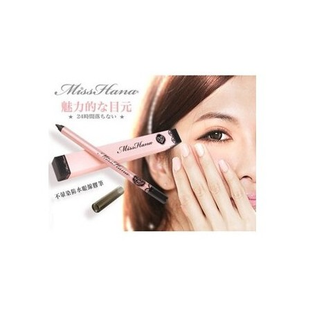 MIss Hana Water Proof Pencil  Eyeliner