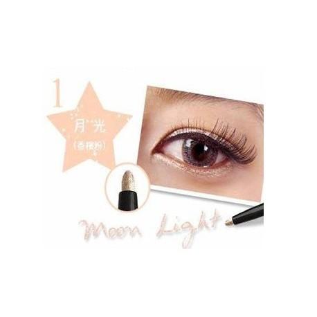 Miss Hana Smokey Eyeliner Gel Pen ( 8 colors)