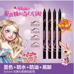 Solone Perfect Drawing Eyeliner 1.5g (4 color)