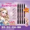 Solone 完美勾勒眼线胶笔 1.5g ( 4 色)