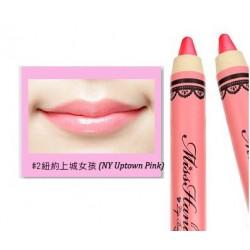 Miss Hana Lip Crayon ( 02 NY Uptown Pink)