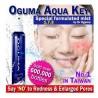 Oguma Aquakey 2x Spray Mist (150ml)