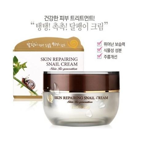 Elishacoy Skin Repairing Snail Cream