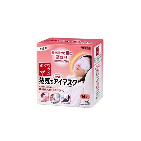 Japan Spa Warm Eye mask (Orginal) 1pc