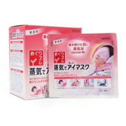 Japan Spa Warm Eye mask (Lavendar) 1pc