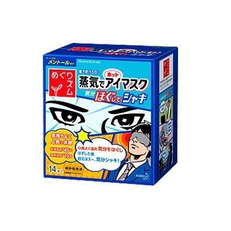 Japan Spa Warm Eye mask (Mint) 1pc