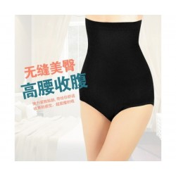 High waist Slimming Panties (Black Color)
