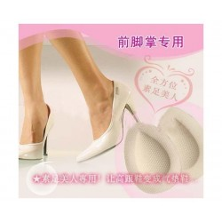 Non-woven fabric forefoot drop high-heeled shoes air cushion insole