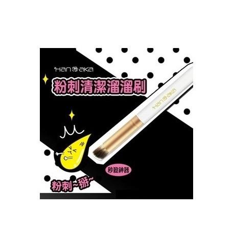 Hanaka Pore Brush