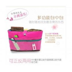 Multi function Inner Bag organiser (red)