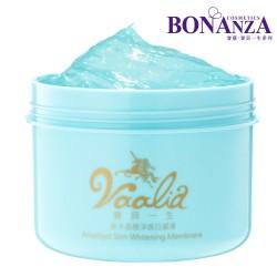 Bonanza Amthyst Skin Whitening Membrane Mask