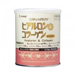 [Buy 2 Free 1] FINE Hyaluron & Collagen
