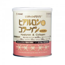 [Buy 2 Free 1] FINE Hyaluron & Collagen