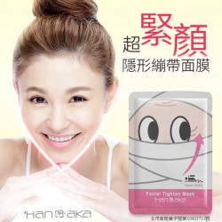 Hanaka Facial Tighten Mask 10ml (1pc)