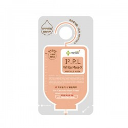 Skin Factory I2.P.L White Mela-X Ampoule Mask