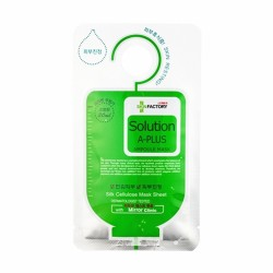 Skin Factory Solution A-Plus Ampoule Mask (1pc) - Sensitive care