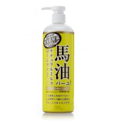Loshi Horse Oil Body Moisturiser 485ml