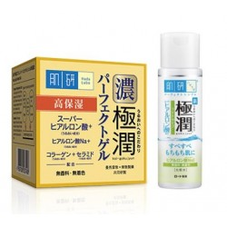 Hada Labo Hydrating Set ( 3 in 1 Intense Hydration 80g + Hydrating Lotion(light) 170ml)