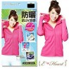 E-heart UV Jacket