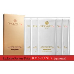 Choiskycn (俏十岁)Advanced Active Peptide Supreme Recovery Anti-aging Mask ( 5pcs)