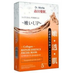 Dr.Morita Collagen Repair Essence Facial Mask ( 5pcs)