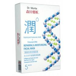 Dr.Morita Repairing & Moisturizing Facial Mask ( 5pcs)