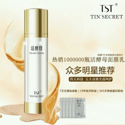 TST Yeast Mask 50ml  ( Free 3 gift)
