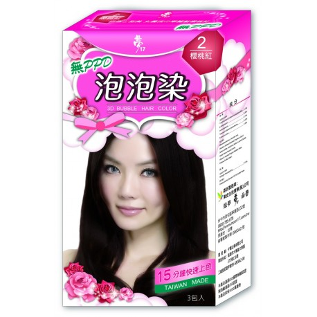 Moon17 Bubble Hair Color ( 3pack) Black