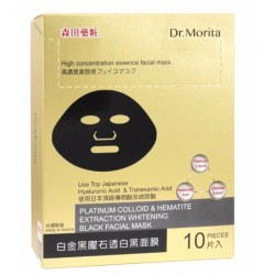 Dr. Morita Platinum Colloid & Hematite Extraction Whitening Black Facial Mask (10pcs)