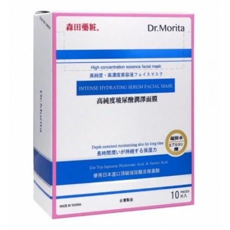 Dr.Morita Intense Hydrating Serum Facial Mask ( 10pcs)
