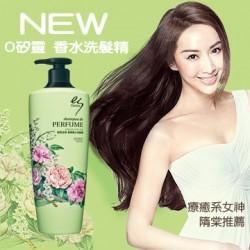 Elastine Treatment De Perfume Pure Breeze 200ml
