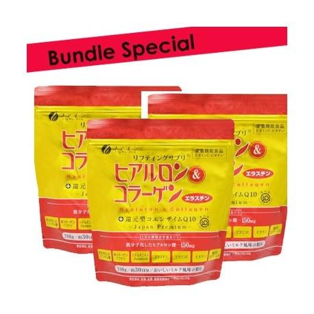 FINE Premium Hyaluron & Collagen - Buy 2 Free 1