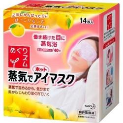 Kao Japan Spa Warm Eye mask (Yuzu) 14pcs