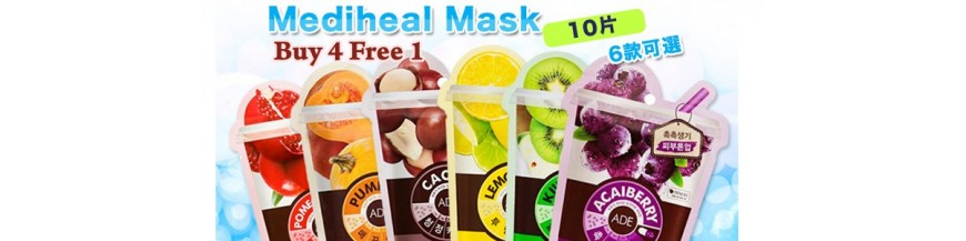 Mask Sheet