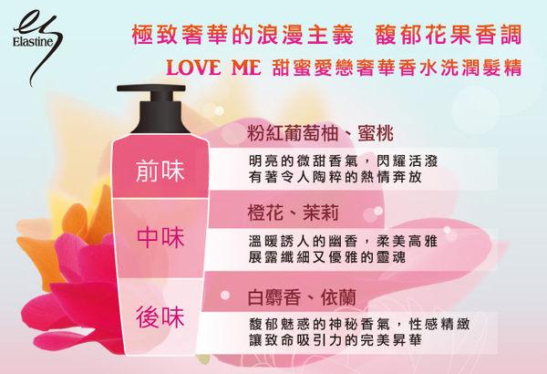 Elastine shampoo