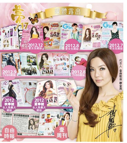 moon17 advertising magazine