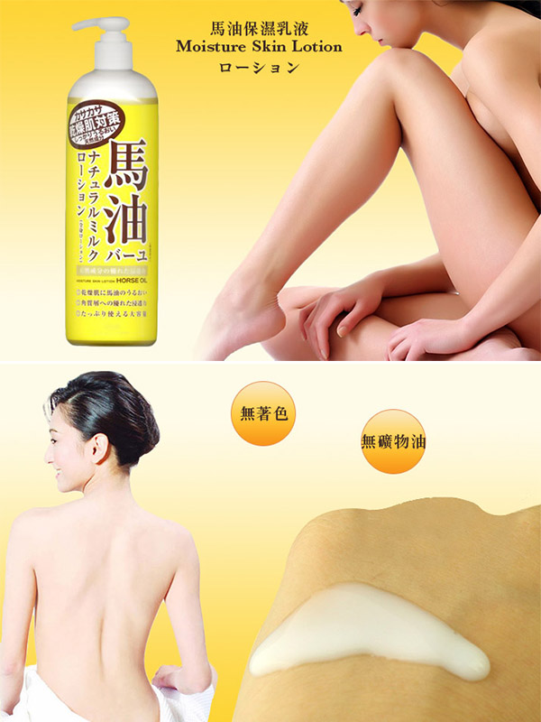 loshi body cream
