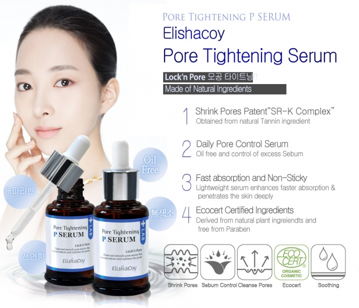 elishacoy pore serum