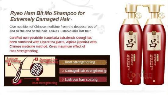 ryoe shampoo red