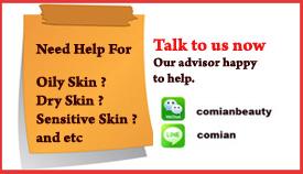 consultation comian