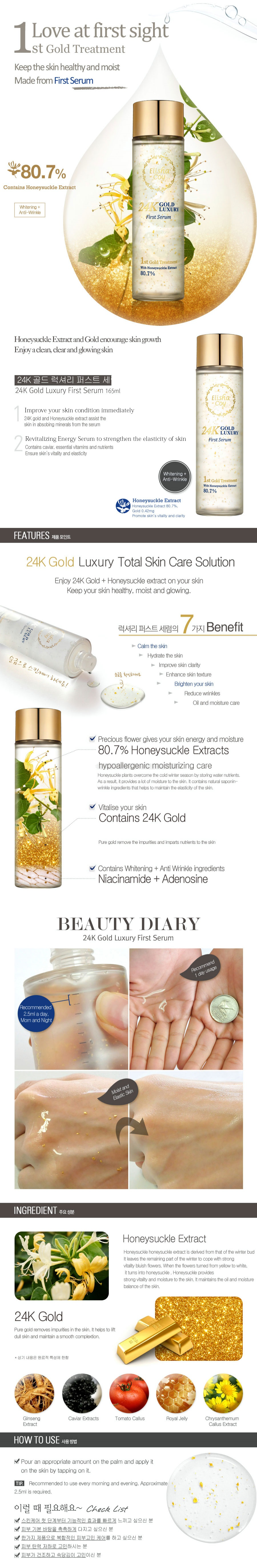 elishacoy 24k first serum