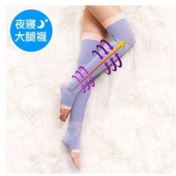Sleep time Tight Massage Slimming Socks - Purple Color