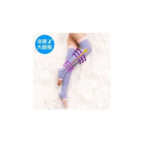 Sleep time Tight Massage Slimming Socks - Purple Color