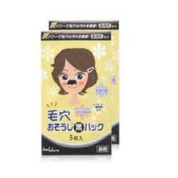Nose Care Patch ( 5pcs)