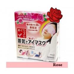 日本花王SPA 蒸汽浴舒缓眼罩(14 片)(玫瑰)