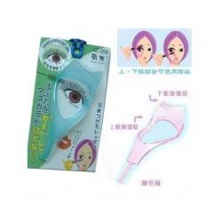 Crystal Eyelashes Card
