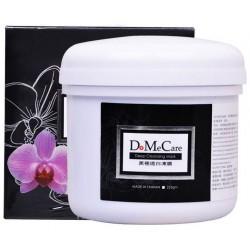 DMC Charcoal Deep Cleansing Mask 225g