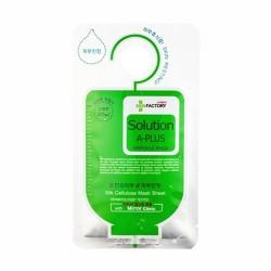 Skin Factory Solution A-Plus Ampoule Mask (1pc) - Sensitive care