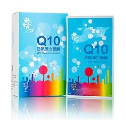 Moon17 Q10 Revitalizing Mask (10pcs)